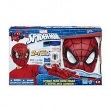Spiderman Maske og Spindelvæv Skyder