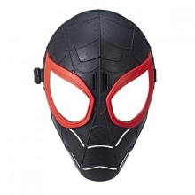 Marvel Spiderman FX Maske