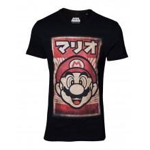Nintendo Propa Mario T-shirt